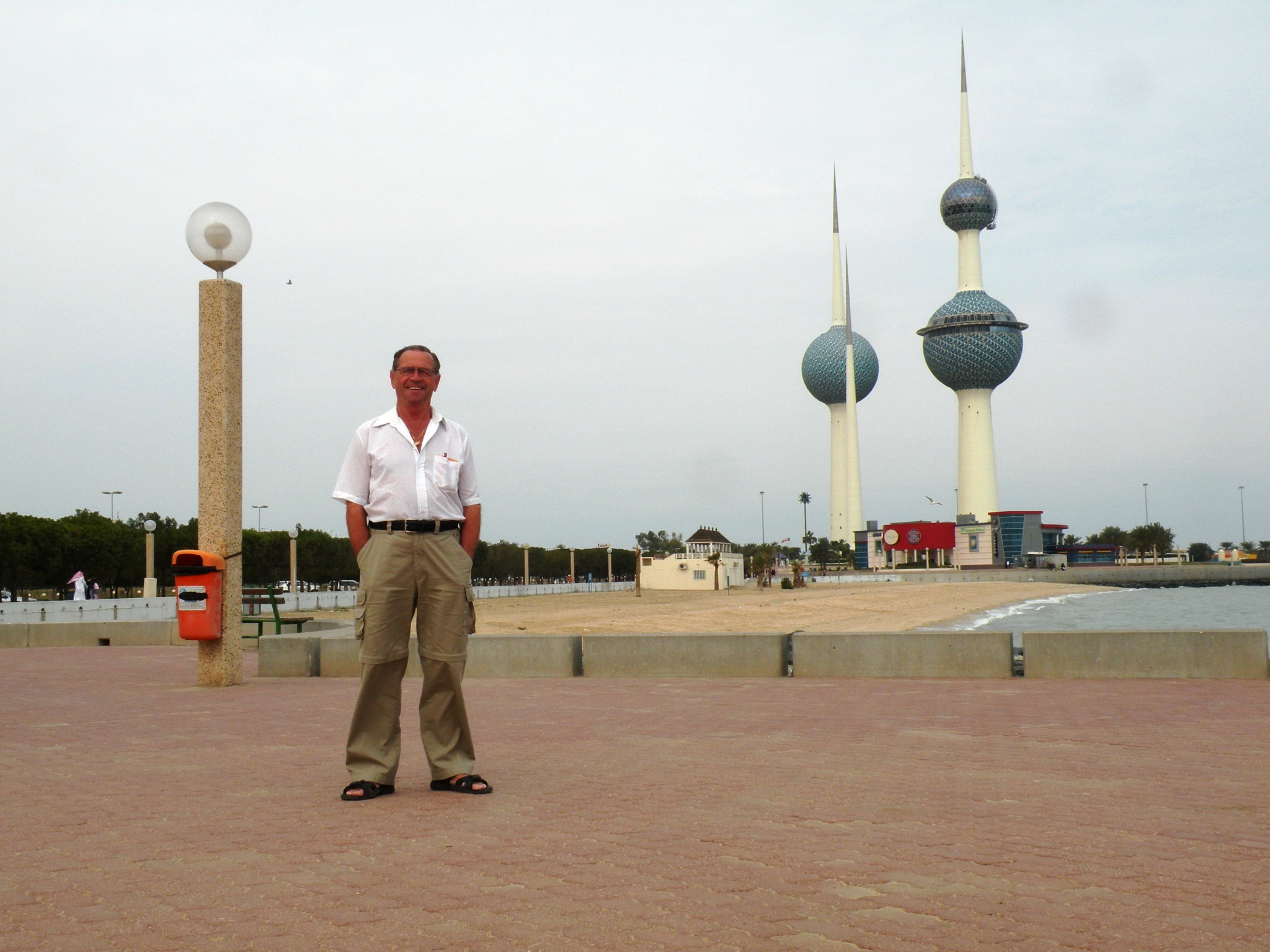 Gerry Klappe